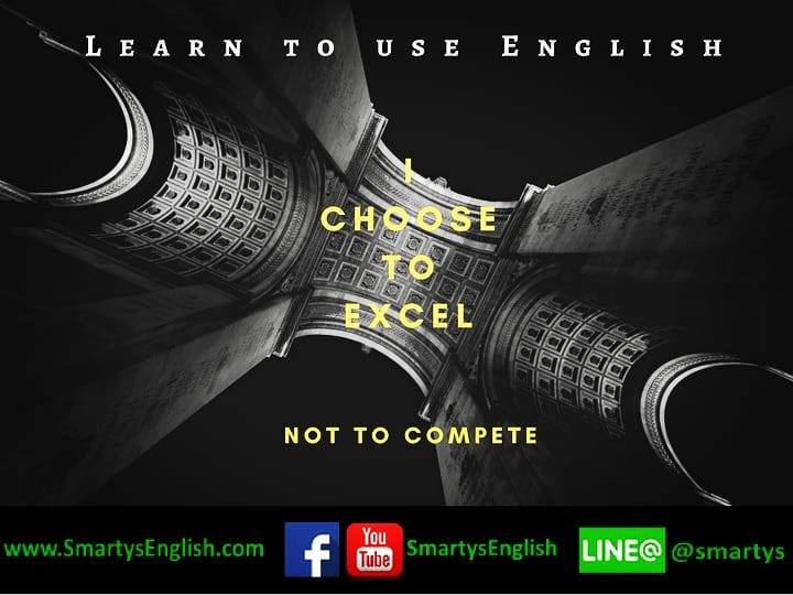 Choos to Excel learn English