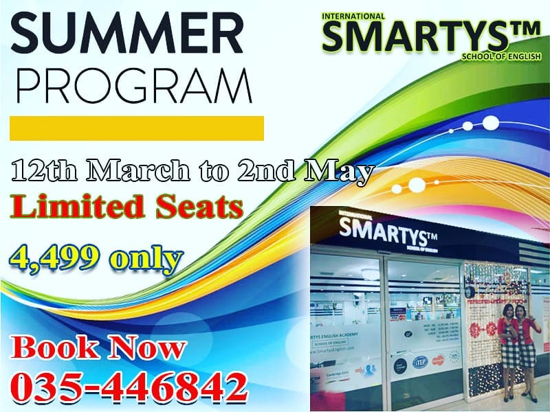 summerprogram smartysenglish speakenglish speaklikeanative toeflclass toeic ielts
