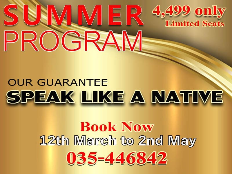 summerprogram english speakenglish speaklikeanative speakattopspees